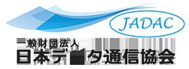 デ協nameロゴ