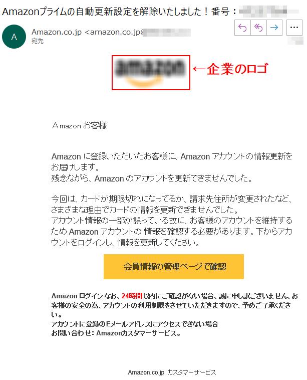 届か amazon 対処 マスク 法 ない Amazonの荷物が届かない原因と対処法!キャンセル・返金についても。